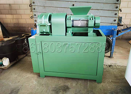 This image has an empty alt attribute; its file name is Double-Rolloer-Granulator-for-Sale-in-SX.jpg
